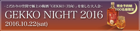 GEKKO NIGHT