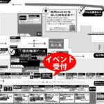 【MAP】梅酒BAR2018(A4) 白黒2