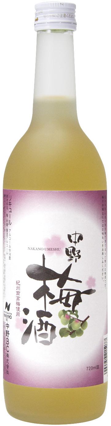 中野梅酒720_01