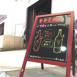 中野BCの風景 VOL.4