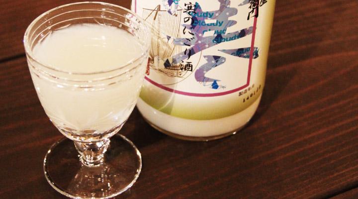 熱いものを秘めた日本酒