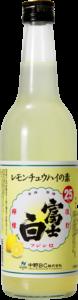 富士白レモンチュウハイの素600_PNG00
