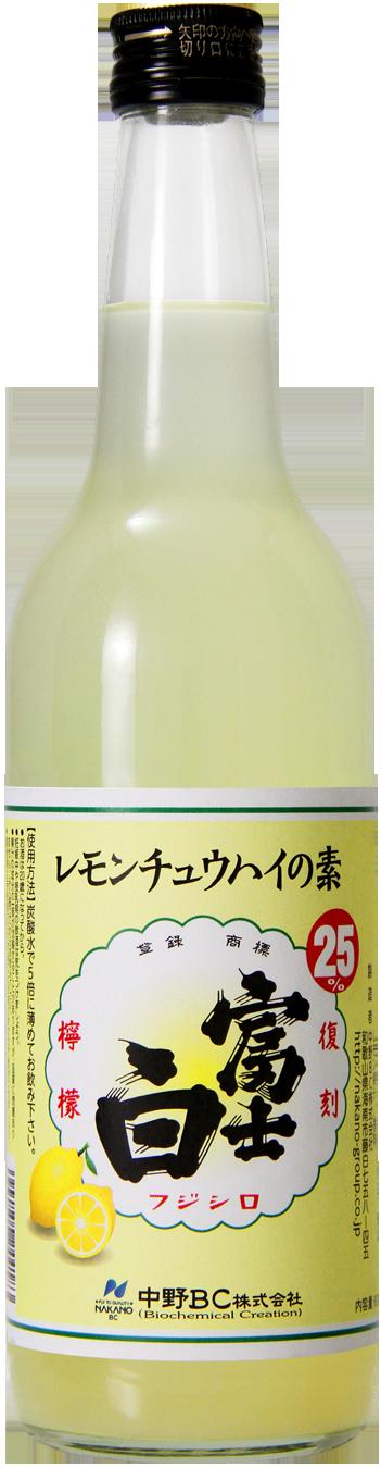 富士白レモンチュウハイの素600_PNG01