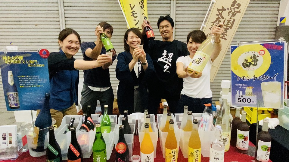 10月1日 日本酒の日WEEKを満喫しました!