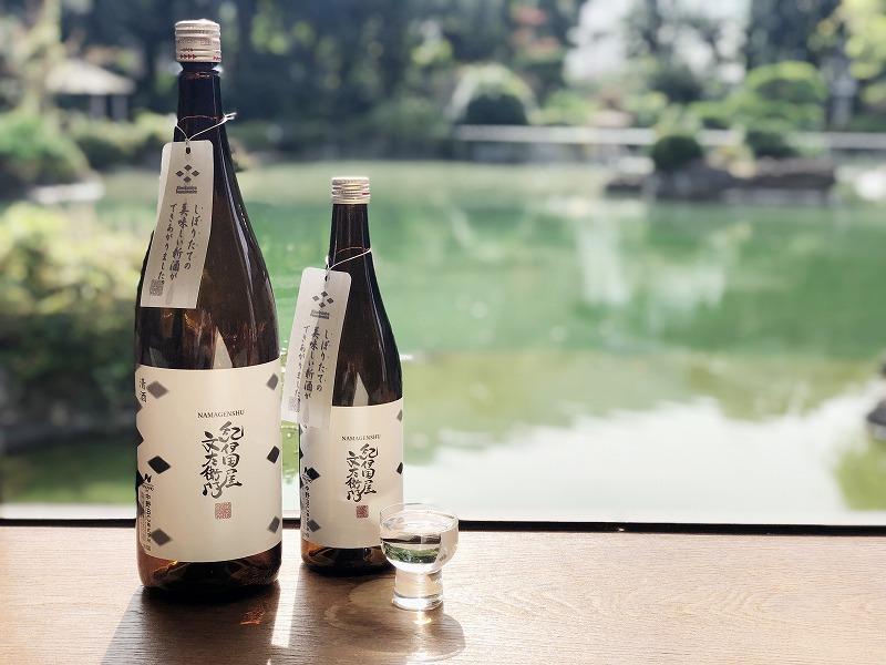 日本酒 初仕込み 紀伊国屋文左衛門 (色加工済み)