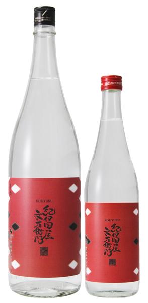 純米酒「紀伊国屋文左衛門」濃熟_01