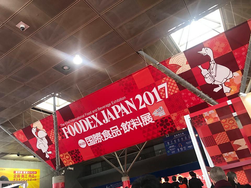 FOODEX JAPAN 2017に出展中です♪
