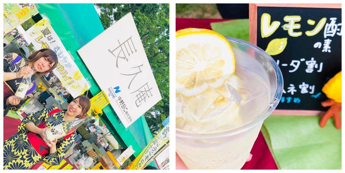 夏だ、夏だ、夏だ!レモンチュウハイだ!