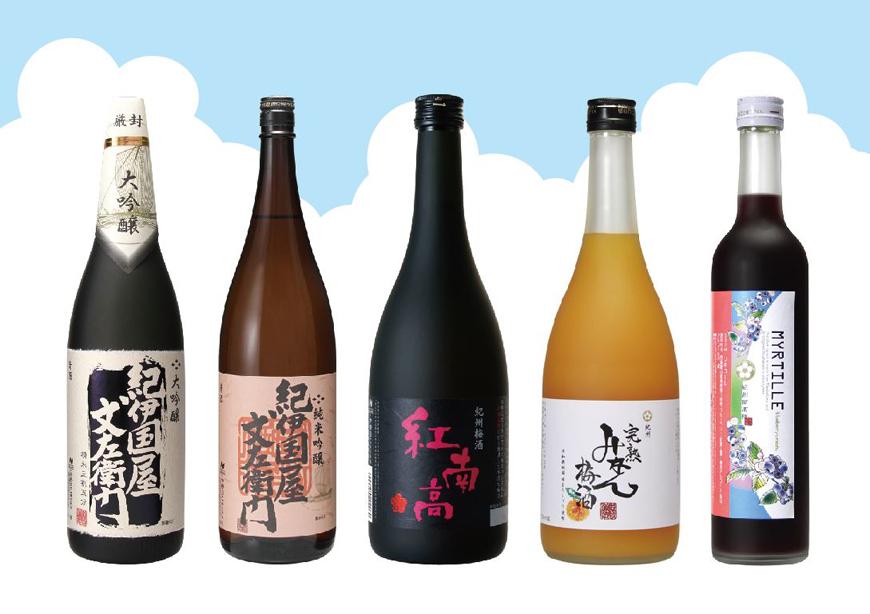 お盆休みにおススメ!日本酒&梅酒♬