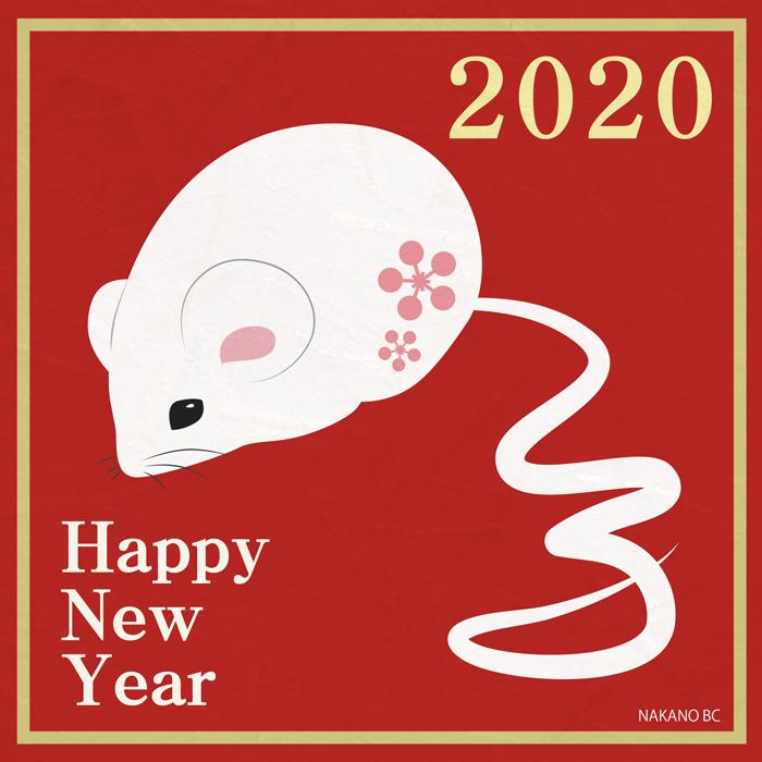 祝・新年とイベント情報🎍