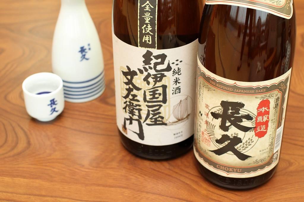≪速報≫約6%の狭き門!! ダブル受賞&連続受賞の燗酒コンテストにゾクゾクしてます!!!!