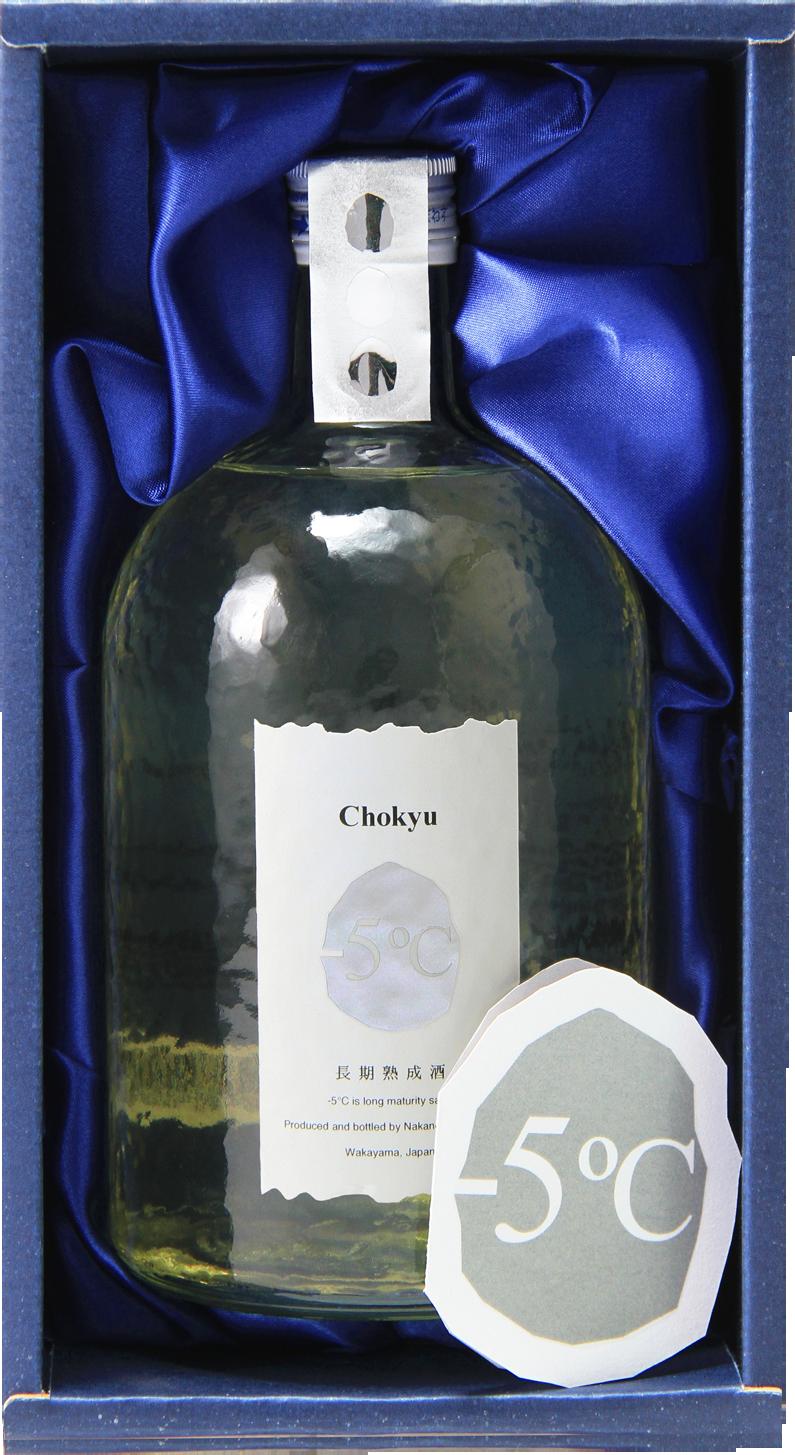Chokyu -5℃720_PNG00