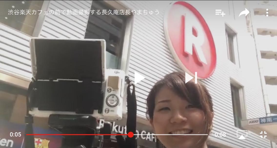 寛容な街、渋谷