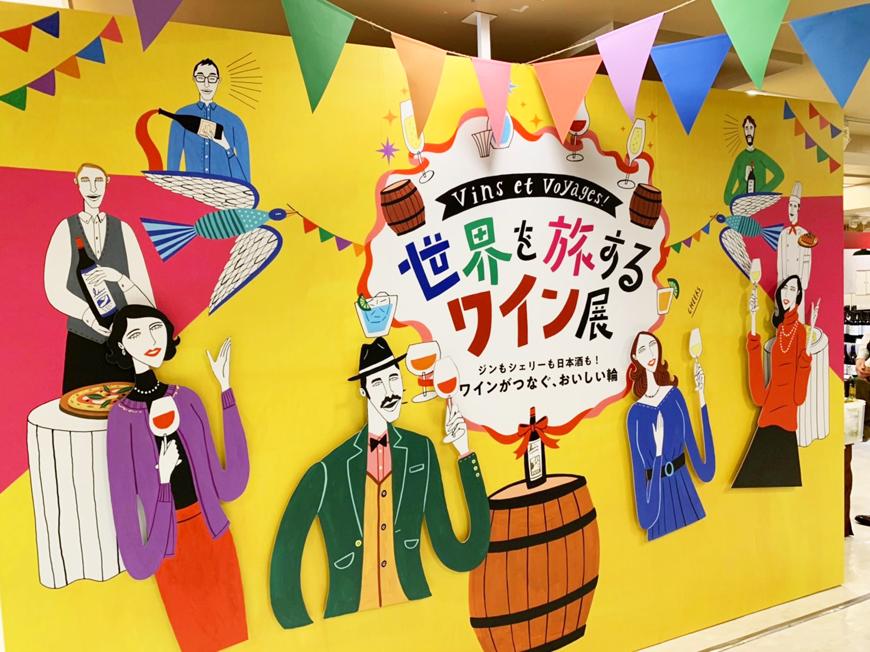 新宿でKOZUEを楽しめる!