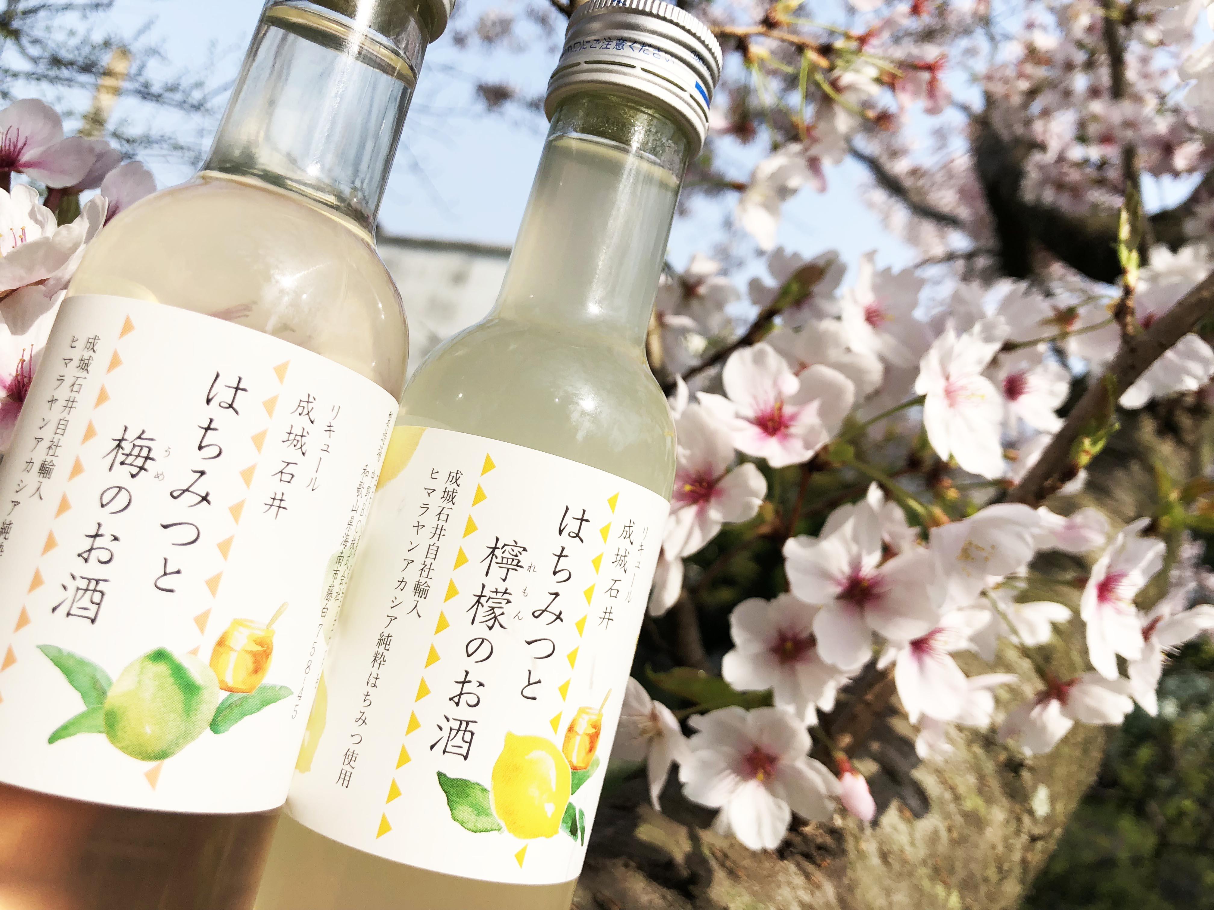 梅酒と違う中野BCの新しいリキュール発売!!@成城石井