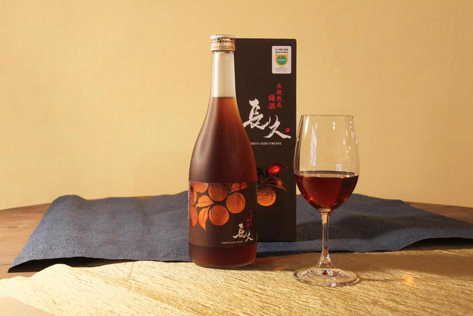 環境にも優しい!GI認定の長期熟成梅酒の魅力とは…⁉