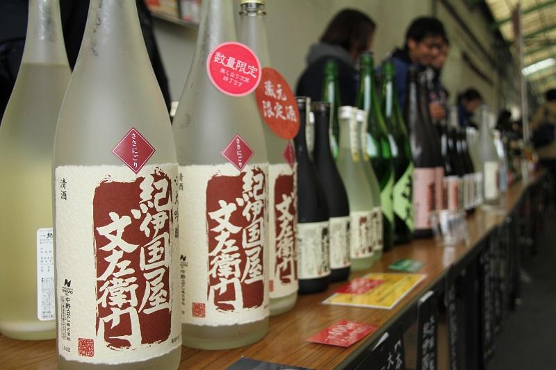 日本酒BAR ドリンクアイテムのご紹介!