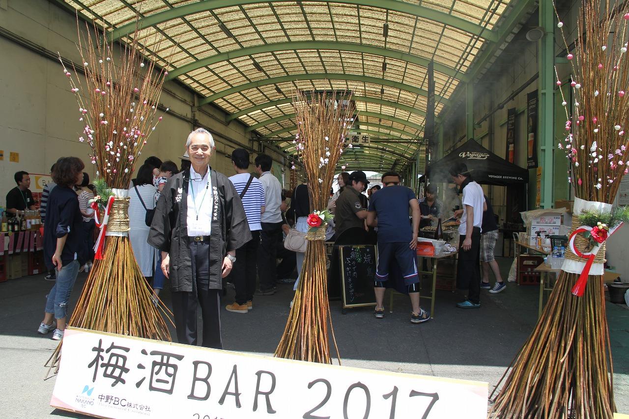来場者数更新!梅酒BAR2017へのご来場、誠にありがとうございました!