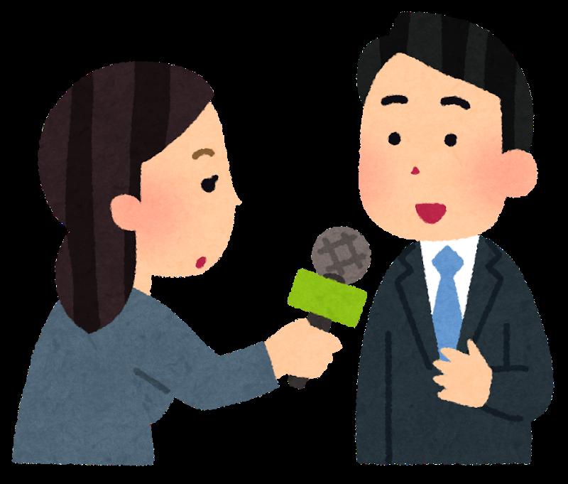 【プライベート編】田縁さんにインタビューしてみた