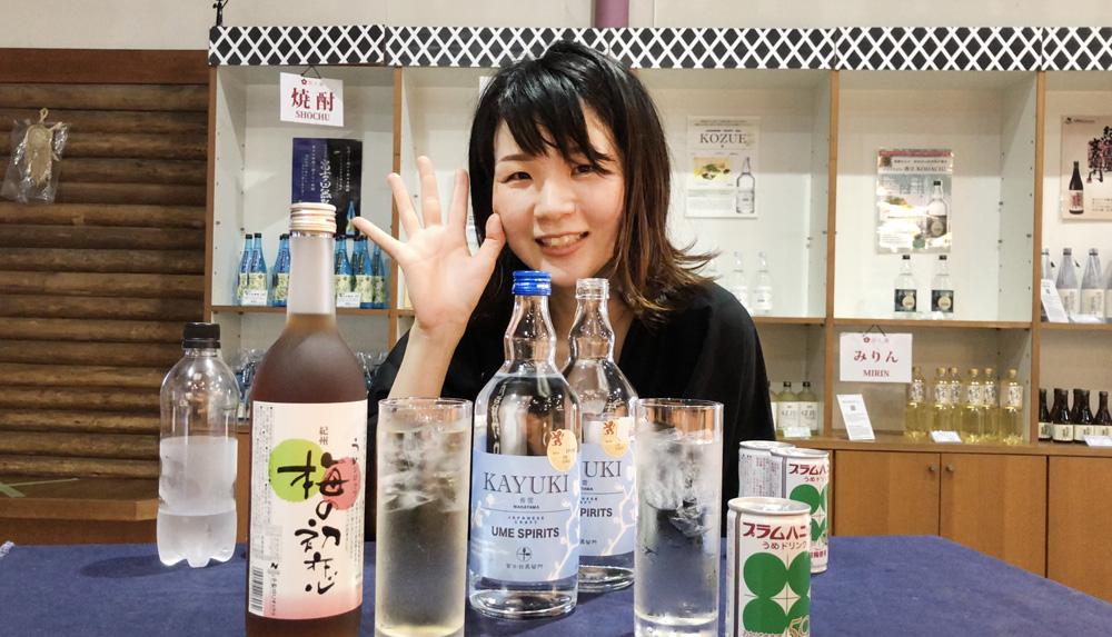 簡単!梅スピリッツ+梅ジュースは超飲みやすいカクテルだった!!!!