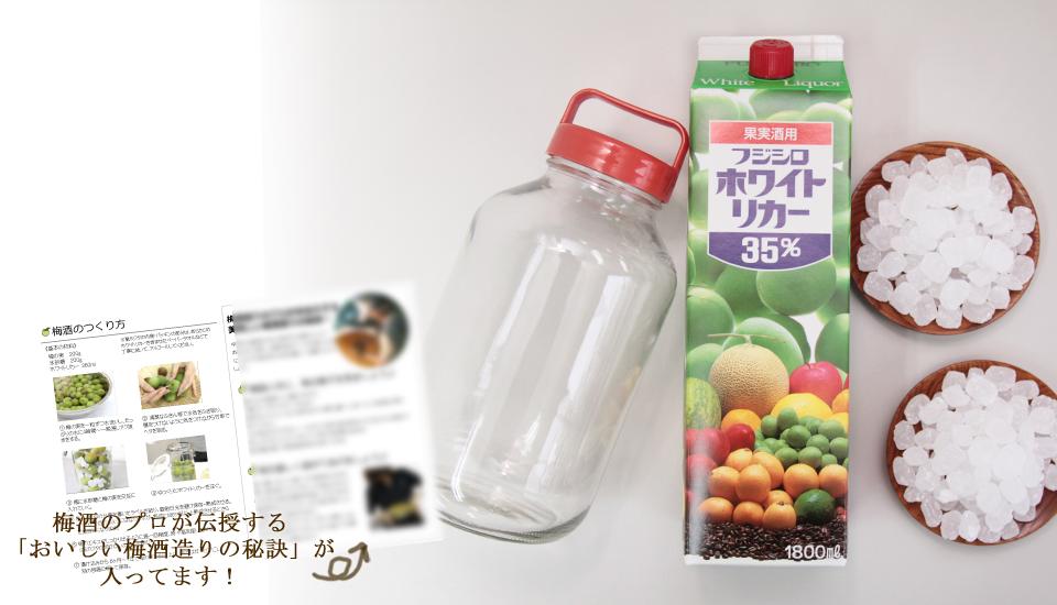 tsukekomi_set1800-2