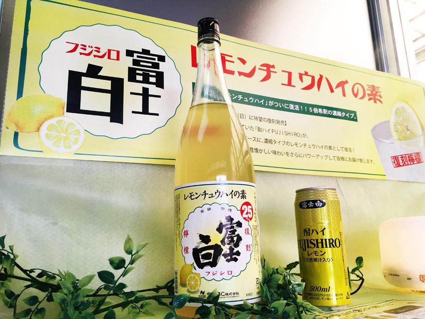 暑い日に飲みたいお酒。あてが最高に美味しい。