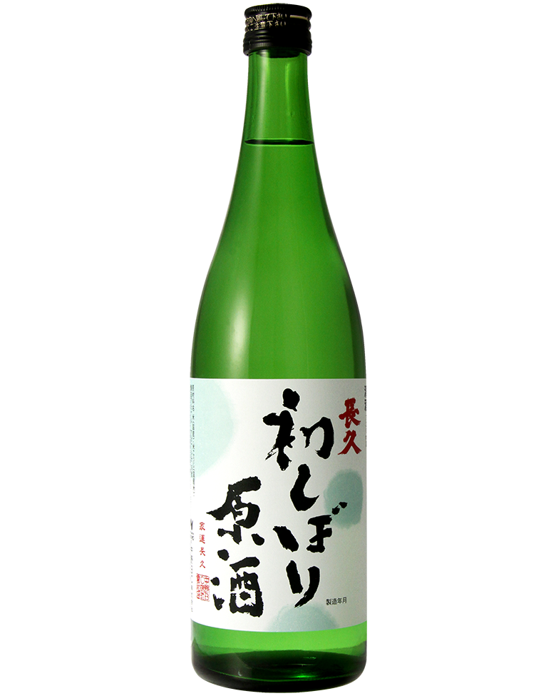 "First Squeeze Undiluted Sake ""Choukyu"""